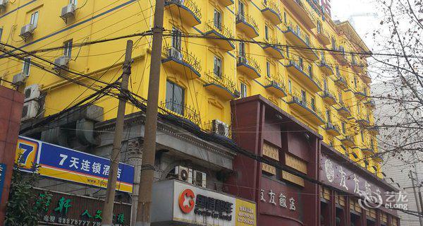7天(长沙东塘中心店)-钟点房图片
