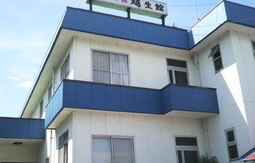 埼玉民宿图片_11
