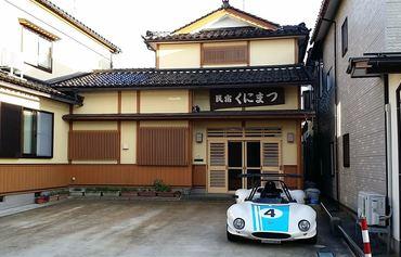石川民宿图片_0