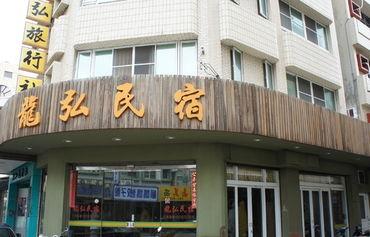 澎湖民宿图片_10