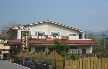 苗栗民宿图片_18