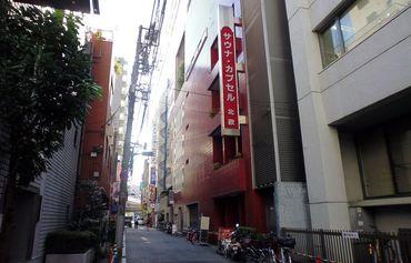 东京民宿图片_9