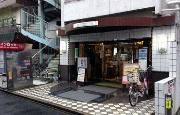 东京民宿图片_11