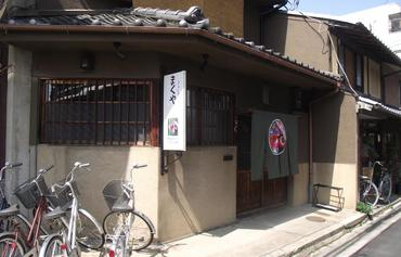 京都民宿图片_0