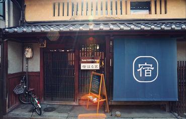 京都民宿图片_1