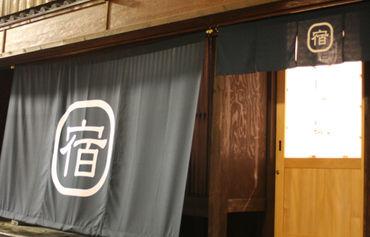 京都民宿图片_3