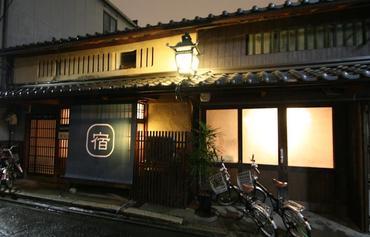 京都民宿图片_6