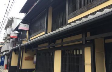 京都民宿图片_18