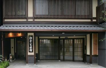 京都民宿图片_19