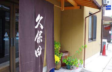 奈良民宿图片_1
