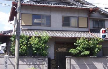 奈良民宿图片_4
