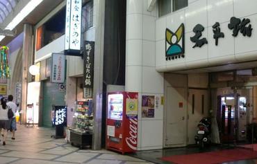 奈良民宿图片_14