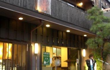 兵库民宿图片_12