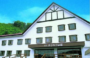 北海道民宿图片_13