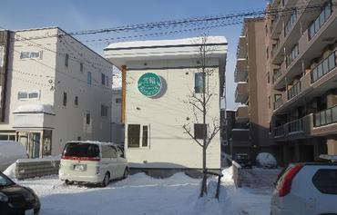 札幌民宿图片_9