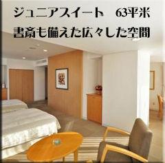 函馆民宿图片_0