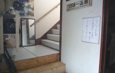 函馆民宿图片_4