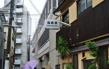 大阪中野屋图片
