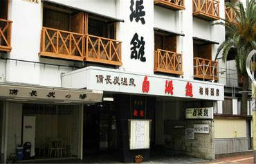 和歌山民宿图片_1