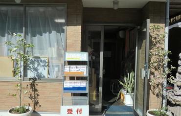 和歌山民宿图片_3
