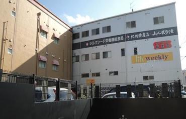 和歌山民宿图片_9