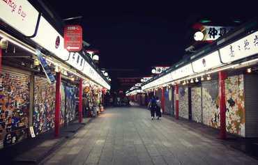 东京周边民宿图片_0