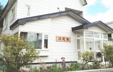 札幌民宿图片_13