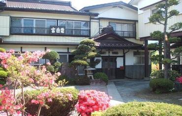 富士山民宿图片_1