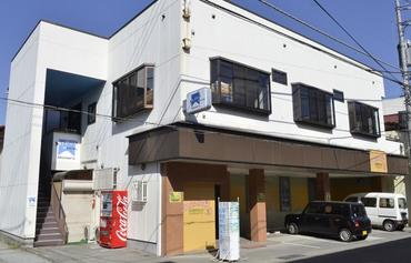 富士山民宿图片_8