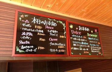 富士山民宿图片_14