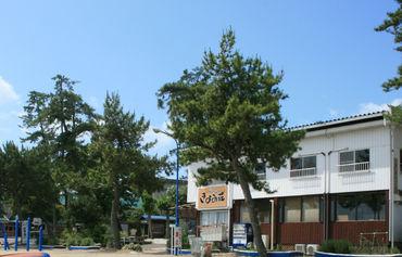 茨城民宿图片_0