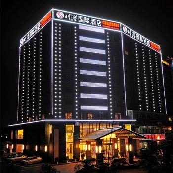 武威家庭旅馆图片_6