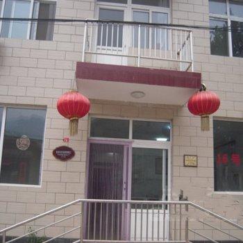 北京市碧玉通农家乐旅游观光园图片