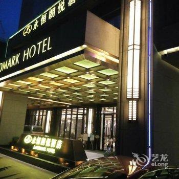 合川家庭旅馆图片_0