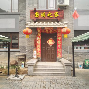 北京司马台谭秀明农家乐图片