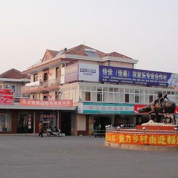 上海佳嘉农家乐图片