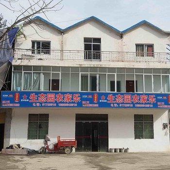 巫溪红池坝生态园农家乐图片