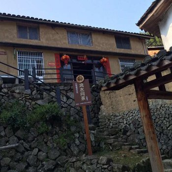 丽水云和县流水问茶农家乐图片