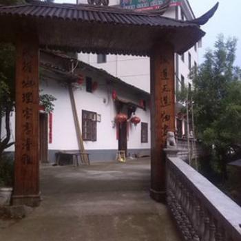 七里乡黄土岭村竹海家园农家乐图片