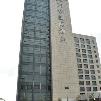 武隆家庭旅馆图片_12