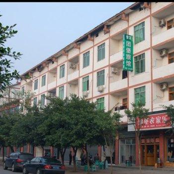 广安团堡农家乐图片