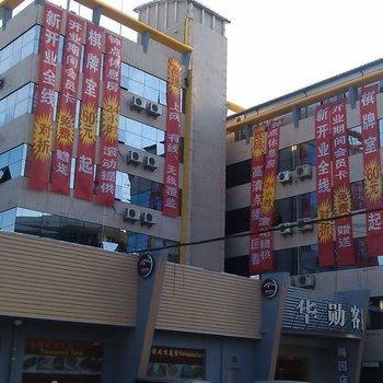 上海华勋客栈(上海嘉定梅园路店)图片