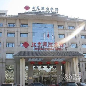 北京宁波宾馆图片