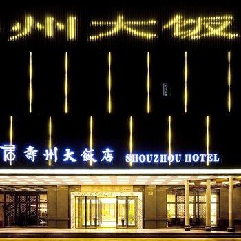 太原家庭旅馆图片_11