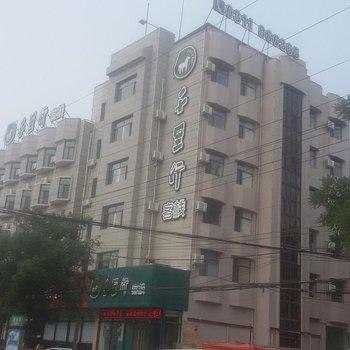 千里行客栈(沙河建设路店)图片