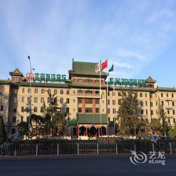 北京友谊宾馆图片