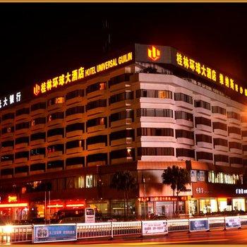 武威家庭旅馆图片_7