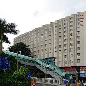 武隆家庭旅馆图片_10