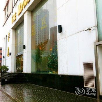 上海华美国际酒店图片