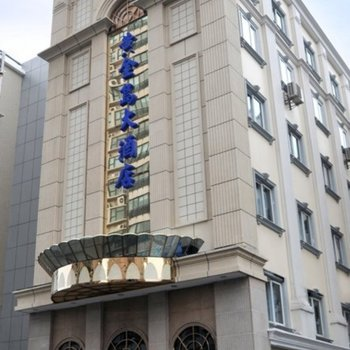 秦皇岛家庭旅馆图片_5